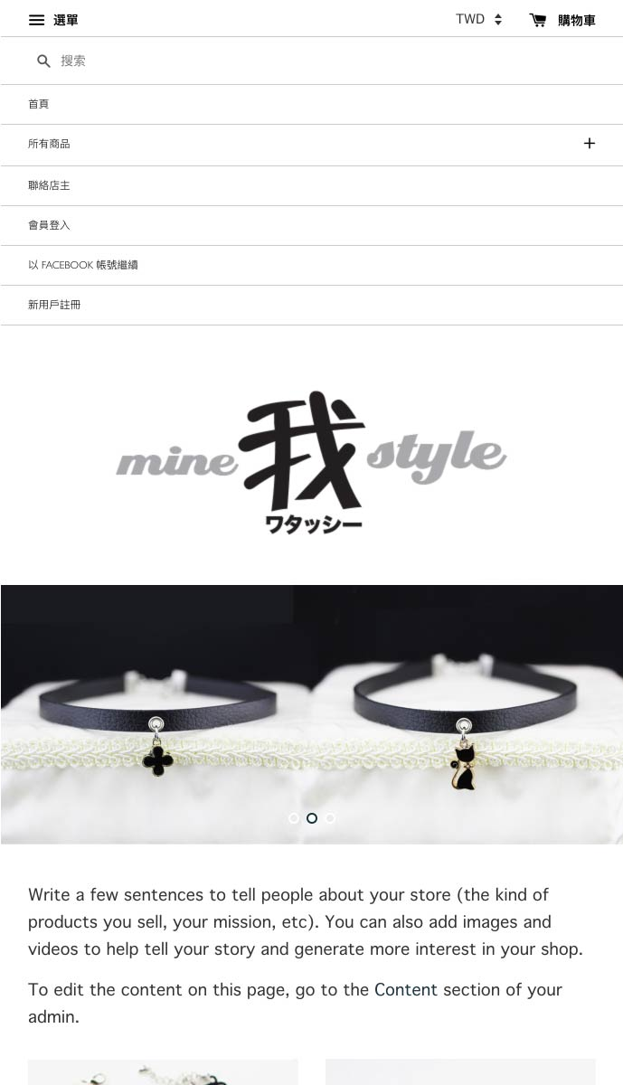 Mine Style | EasyStore