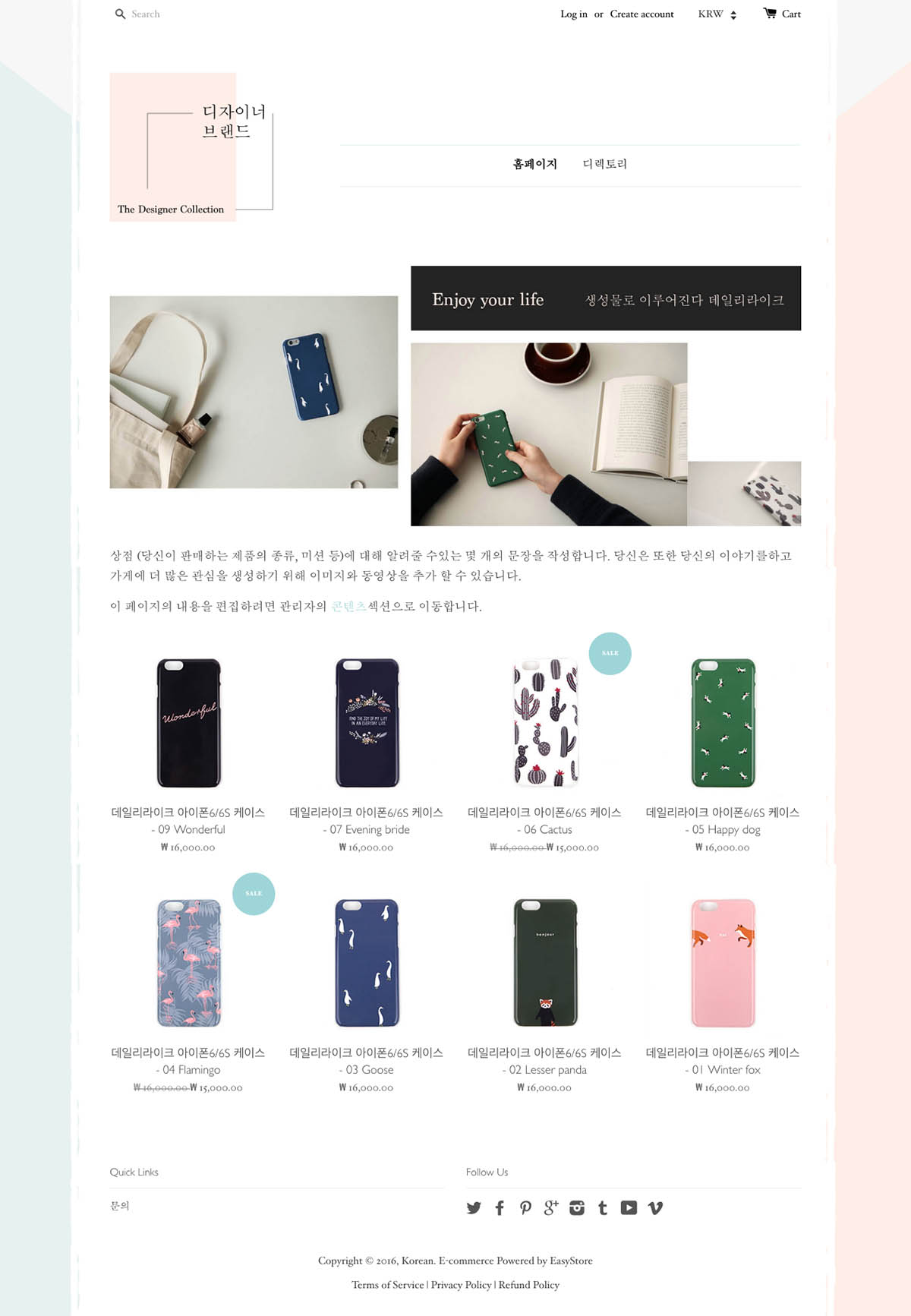 EasyStore theme | Pastel