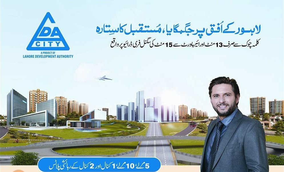 Best Property Investment in Pakistan: Get Higher Profit - image a1-4 on https://jageerdar.com