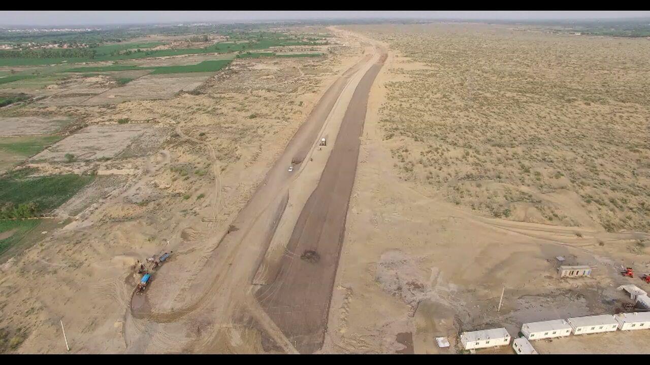 Best Property Investment in Pakistan: Get Higher Profit - image DHA-development on https://jageerdar.com