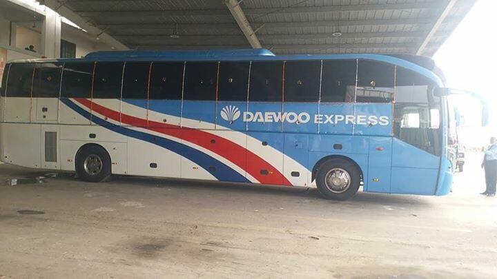 Daewoo Express starts Karachi - Quetta route.
