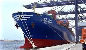 PM Abbasi opens $1.4b KPT container terminal.