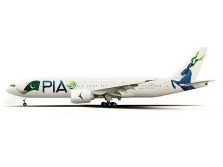 Chief Justice Pakistan orders PIA to remove Markhor portrait.