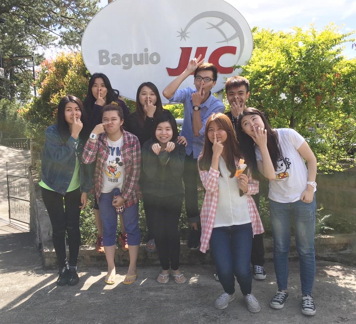 OPENING-JIC 課程總覽