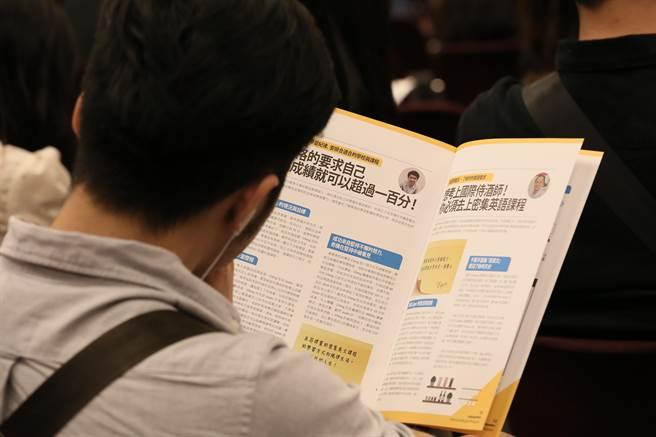 中時 : 到菲律賓學英語形成新風潮-HELP 語言學校