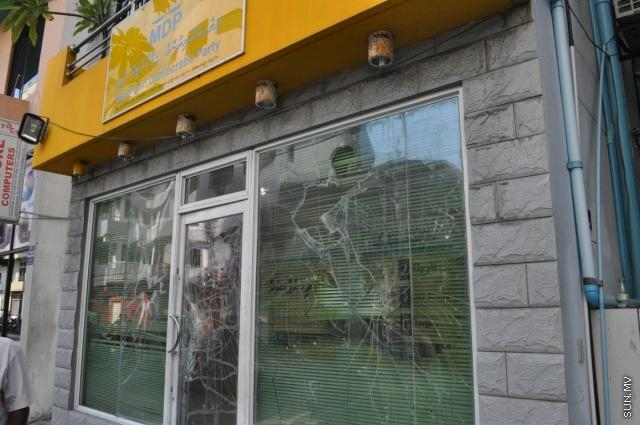 Glass Door Of Mdp Office Shattered Again Sunonline International