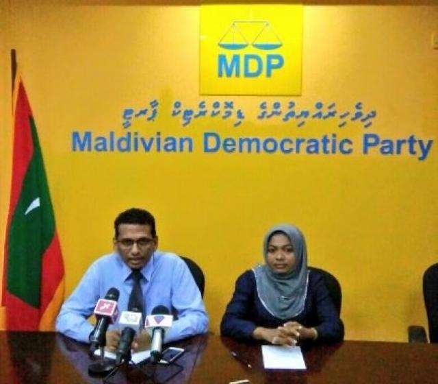 """Résultat de recherche d'images pour """"maldivian democratic party mdp"""""""