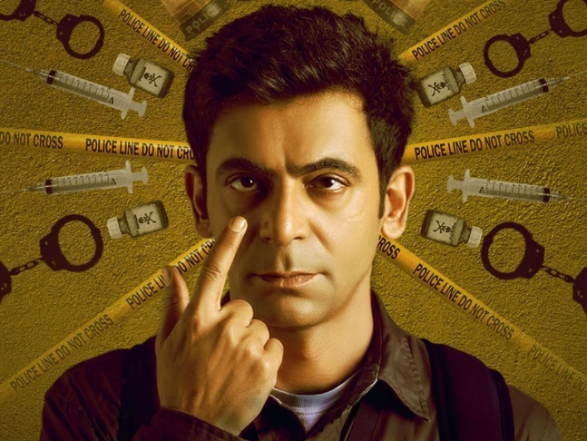 Sunil Grover's first look from web series Sunflower reveals his squint in  an intriguing poster