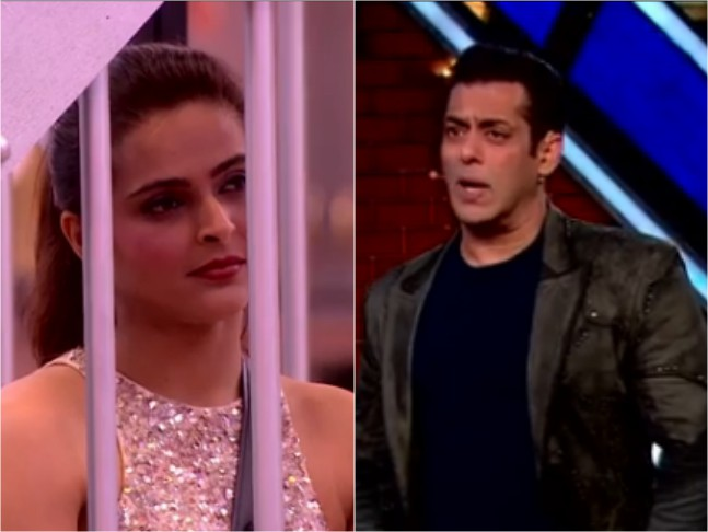 Bigg Boss 13 Promo Please Leave Our Home Says Salman