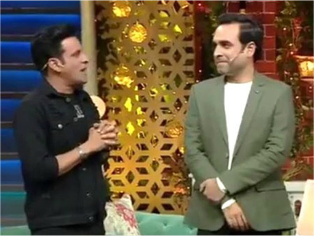 The Kapil Sharma Show: Pankaj Tripathi tears up while talking about Manoj  Bajpayee, says he 'once stole his slippers from a hotel room'
