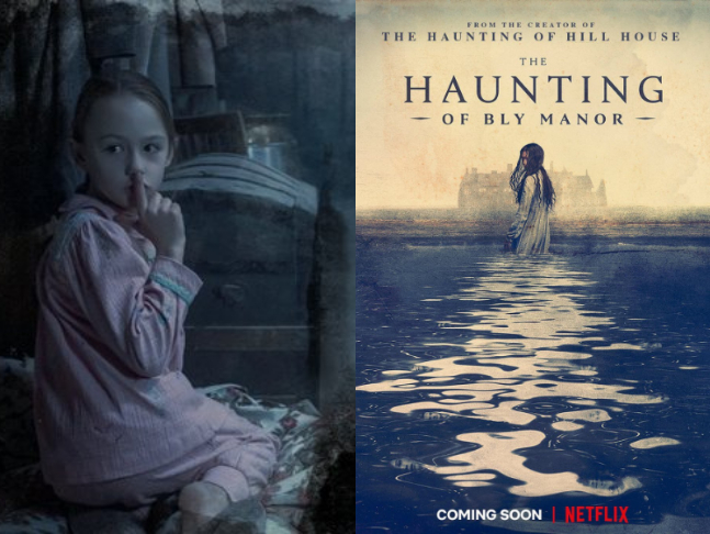 Red Door Netflix Drops The First Poster Of The Haunting Of Bly Manor Promises New Residents Mysteries And A Terrifying Curse