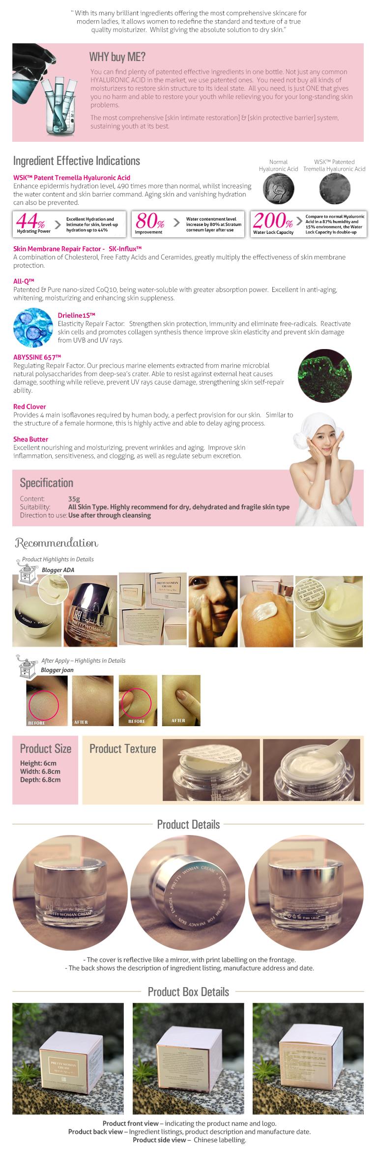 ERH Pretty Woman Cream 35ML