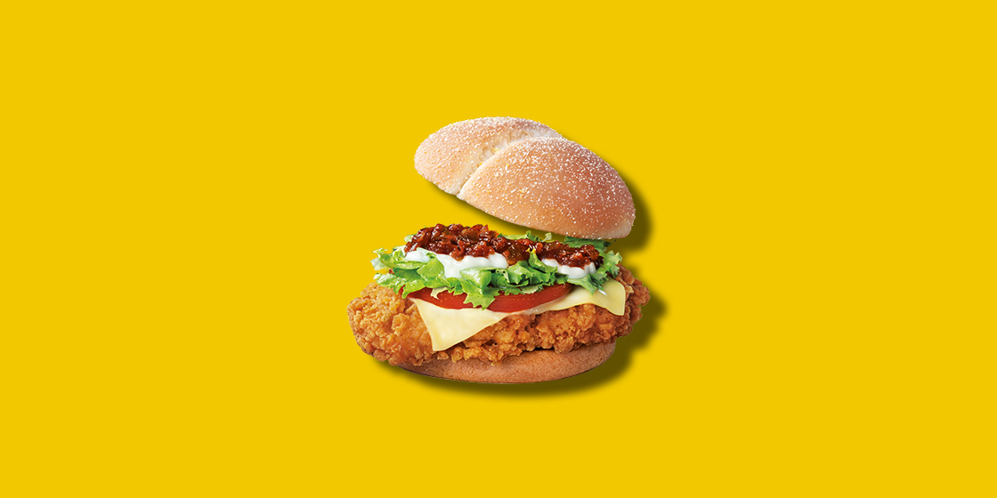The Snackdown review: McDonald's McSpicy Deluxe