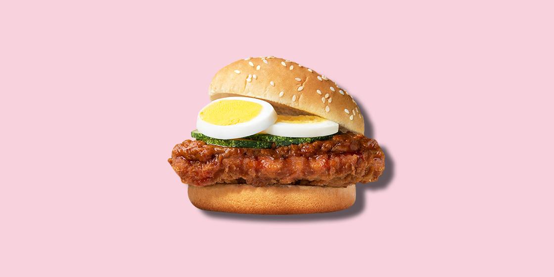 The Snackdown review: Burger King Laksa Burger