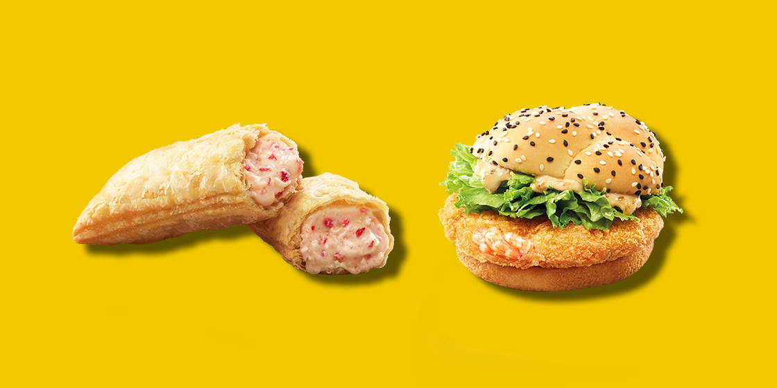 The Snackdown review: McDonald's Ebi Burger & White Choc Strawberry Cream Pie