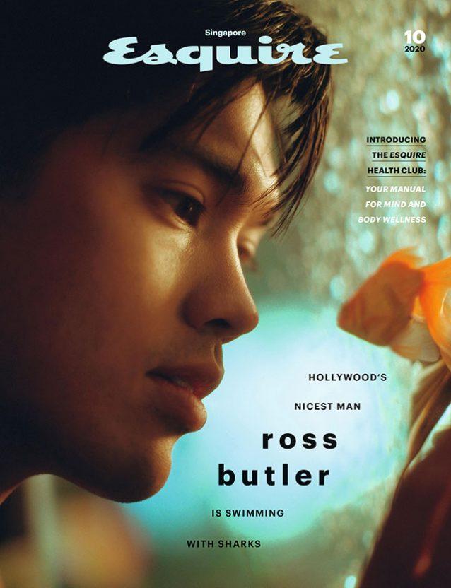 ross-butler-esquire-magazine-cover
