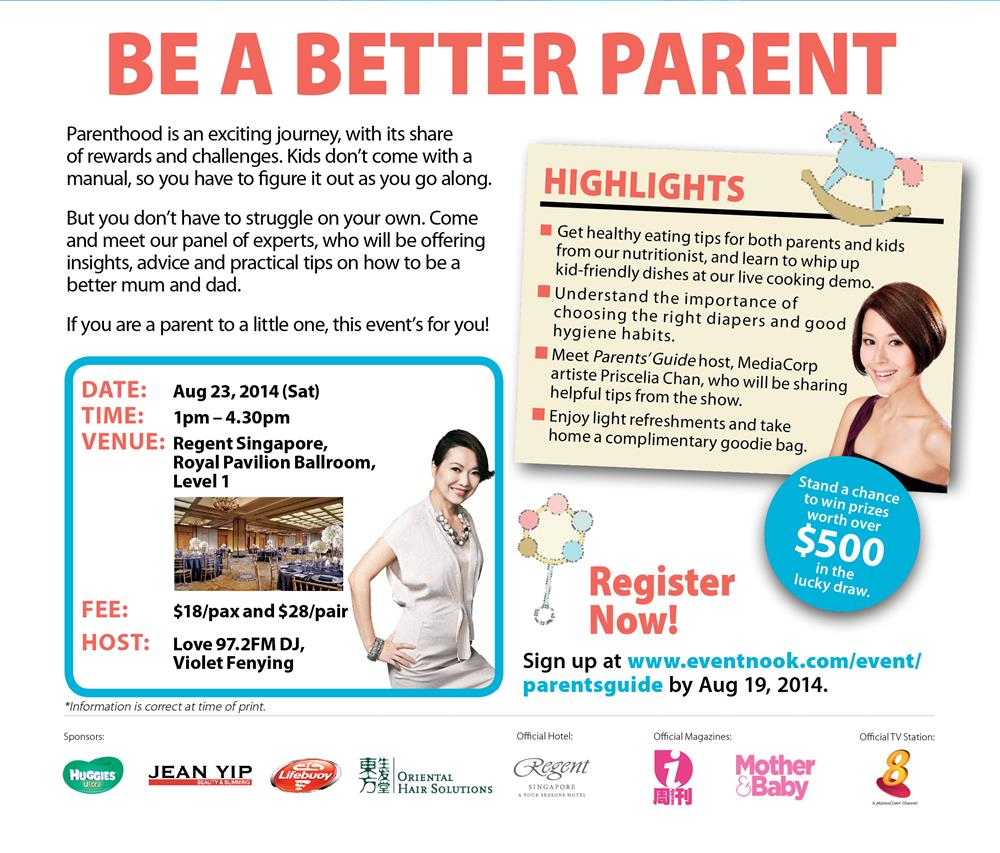 Mediacorp Parents' Guide event