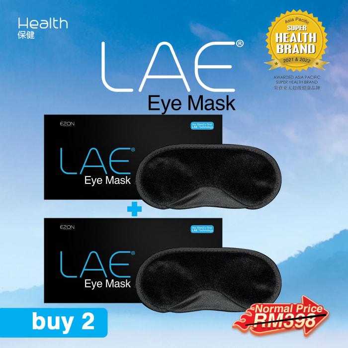 LAE光能眼罩 护眼明星  2盒优惠价