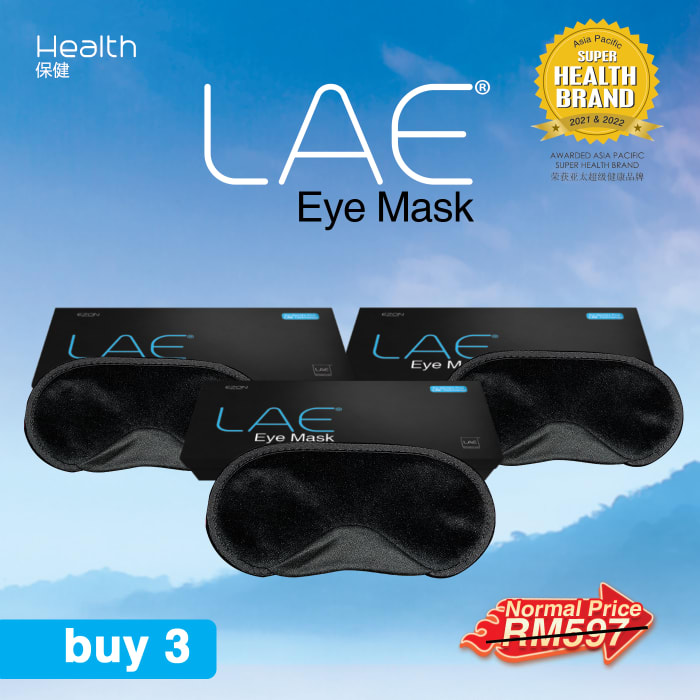 LAE光能眼罩 护眼明星  3盒优惠价