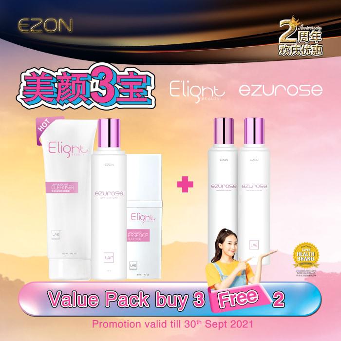 Beauty package - ezurose, Elight Cleanser, Elight Essence Buy3 Free 2
