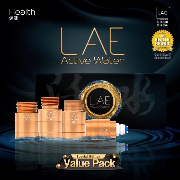 LAE光能活水器 4合1特价配套