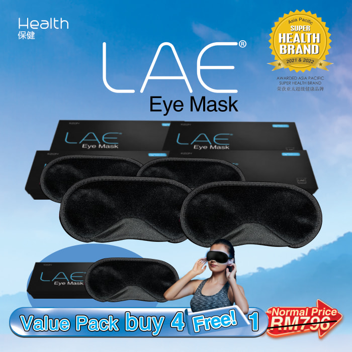 LAE光能眼罩 护眼明星 买4送1