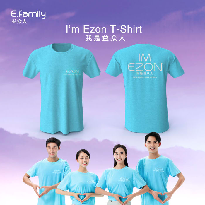 IM EZON 我是益众人 T-Shirt
