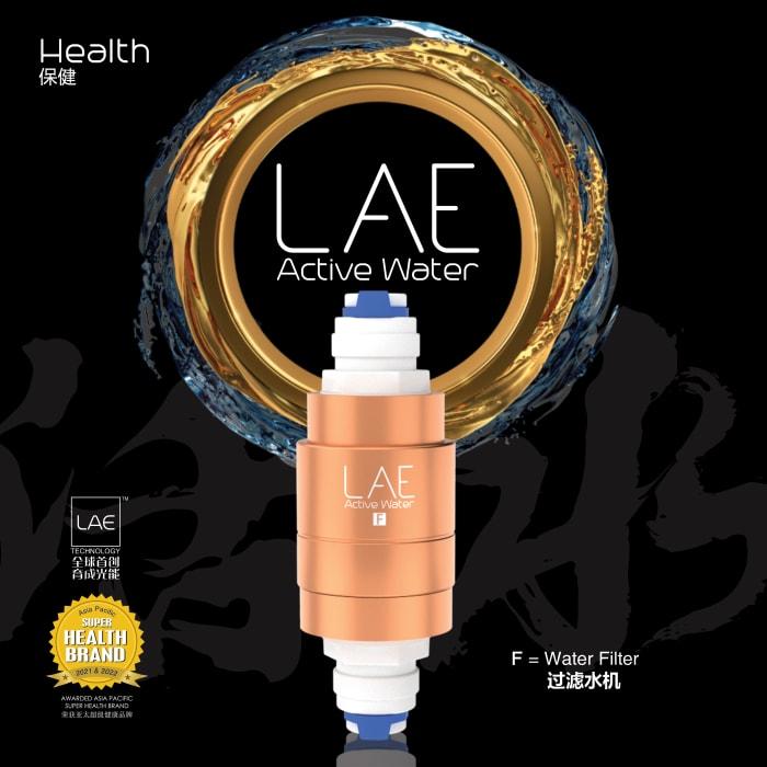 LAE光能活水器 - 饮用活水 (组装在滤水器)