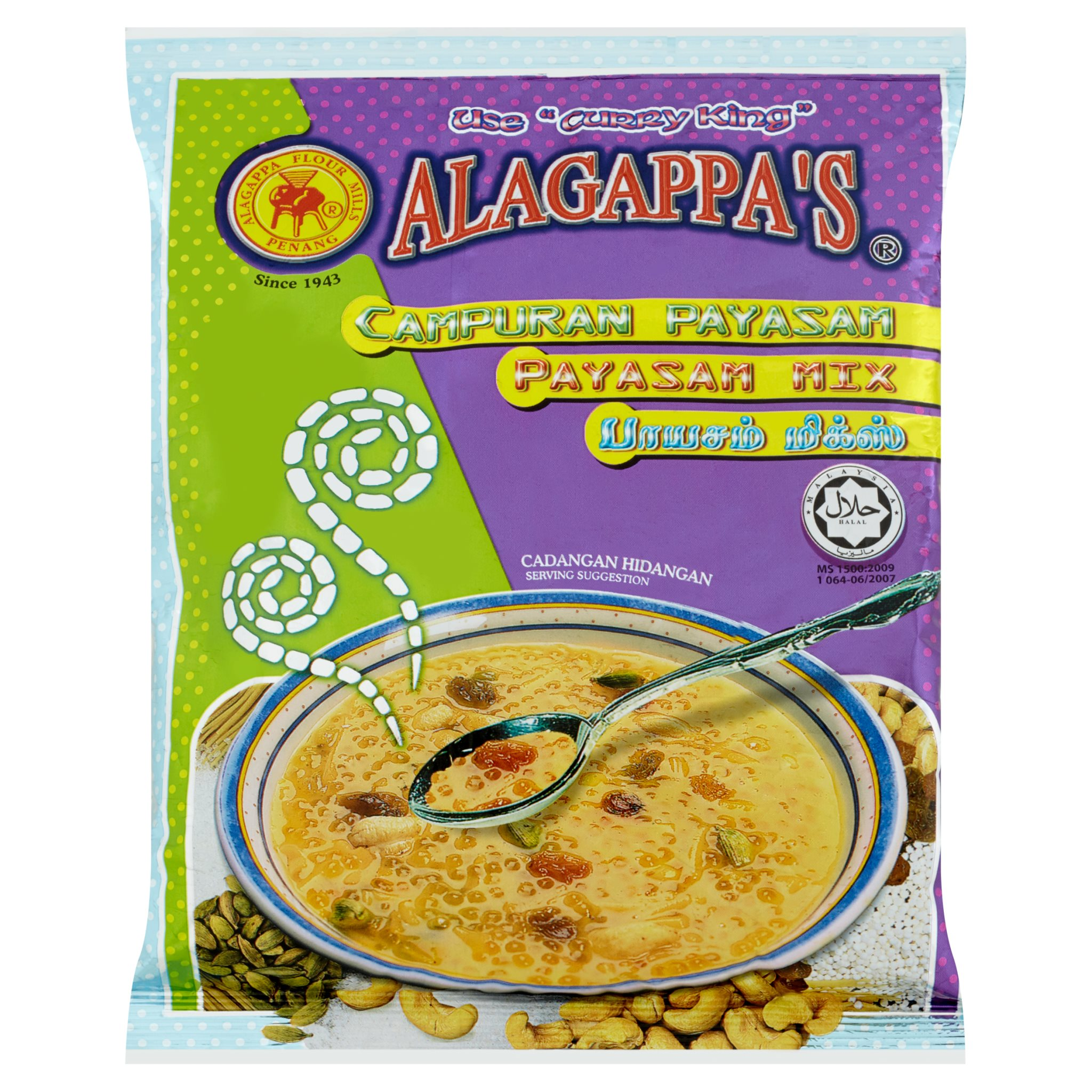 Alagappas Payasam Mix (300g)
