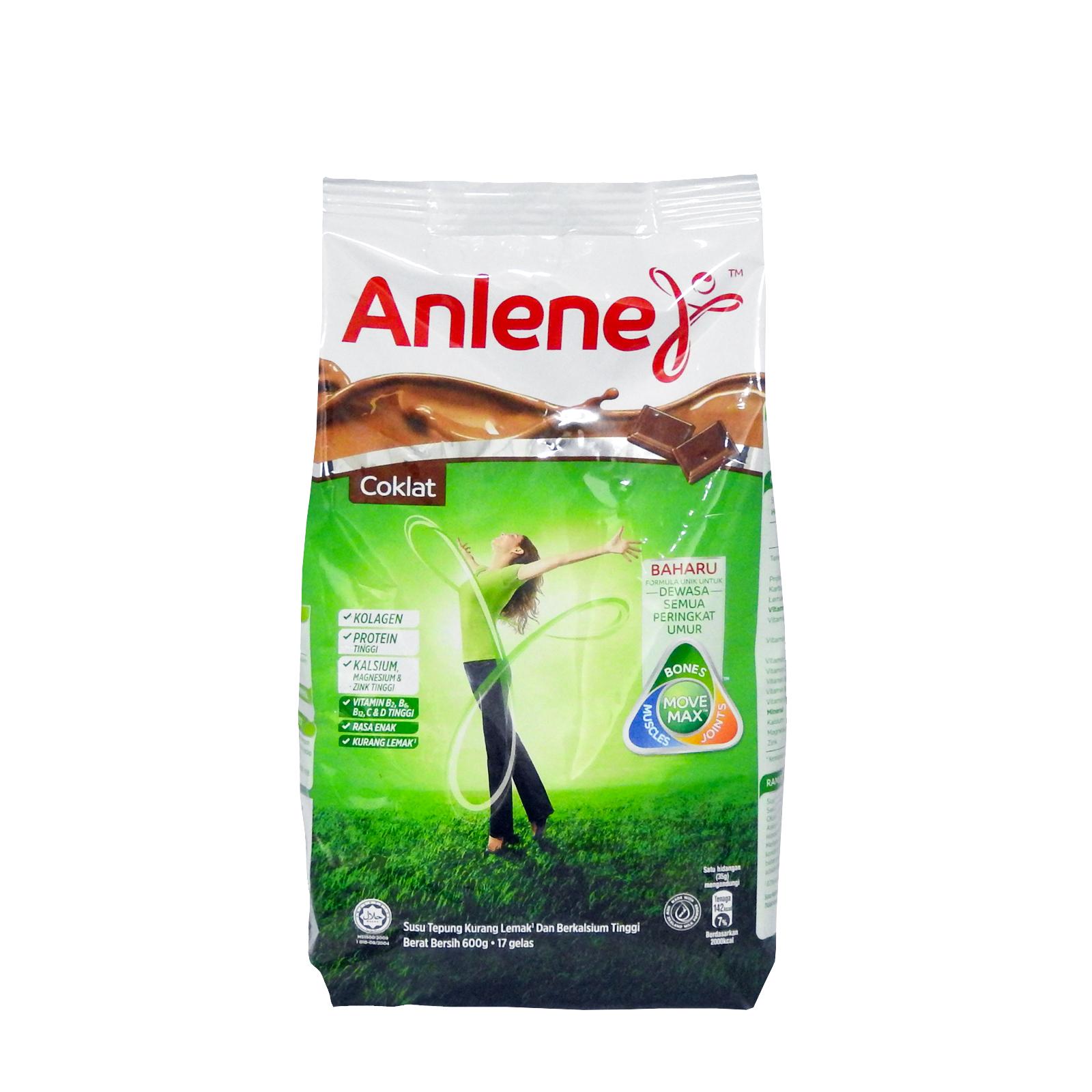 Anlene Chocolate Milk Powder (600g)