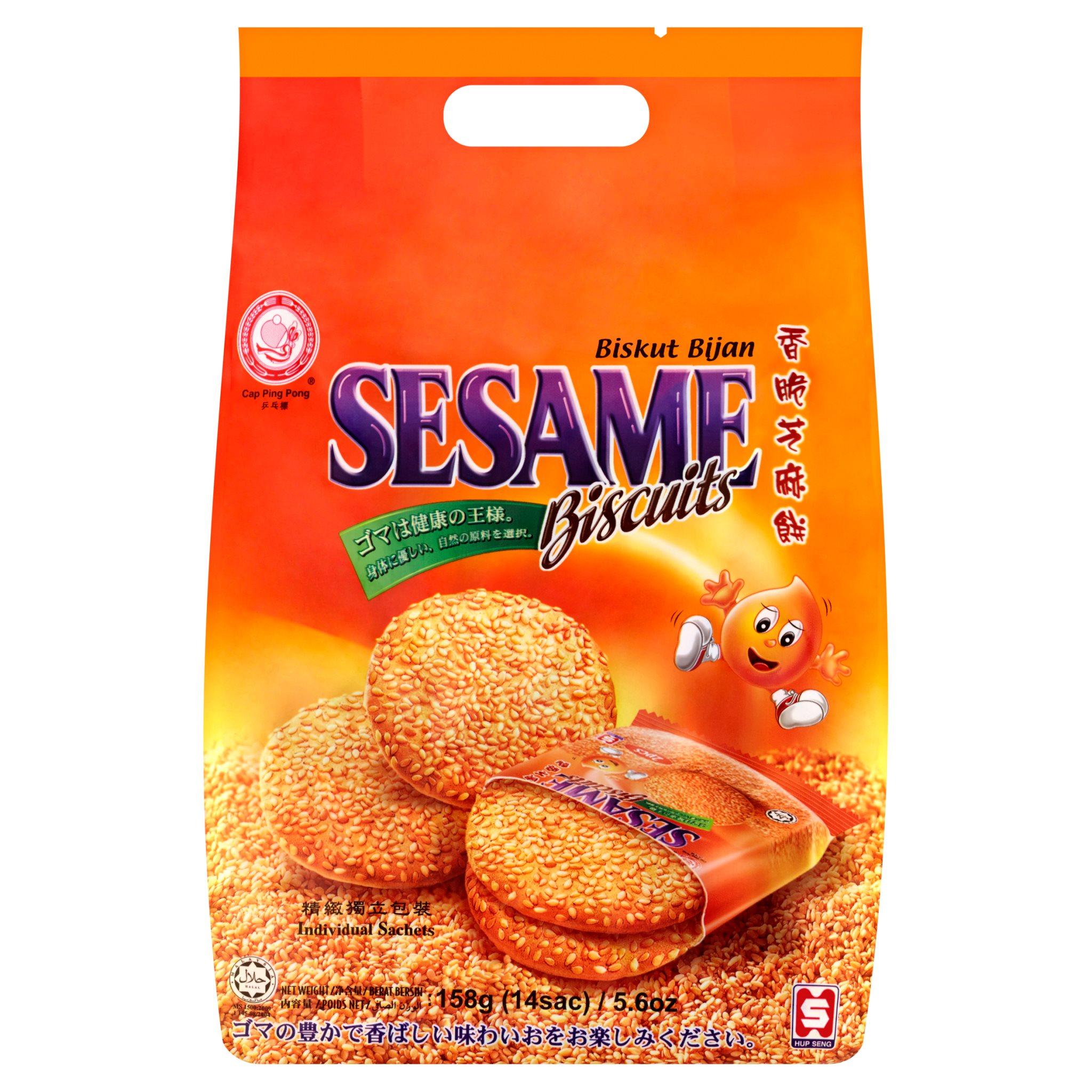 Hup Seng Sesame Biscuits (14s) 158gm
