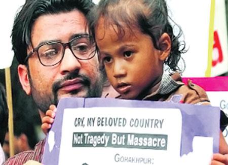 1,256 deaths at BRD in '17, 296 kids die in Aug alone