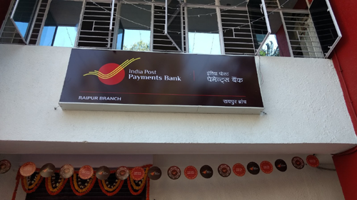 India Post Payments Bank to offer financial products through third party tie-ups