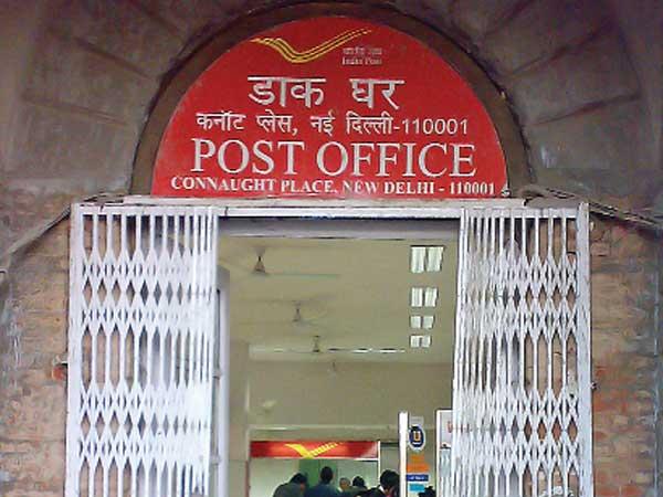 Postal dept to spin off life insurance biz