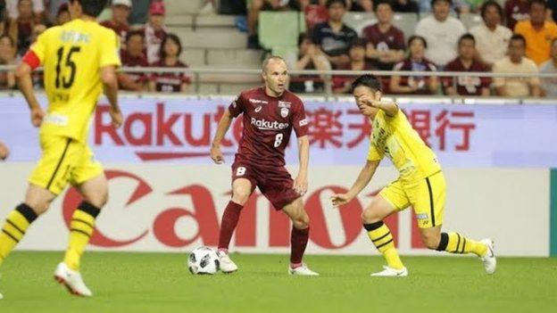 วิสเซล โกเบ 1-0 คาชิวะ เรย์โซล