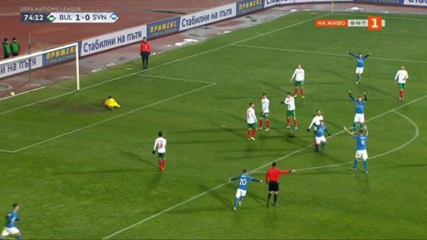 บัลแกเรีย 1-1 สโลเวเนีย