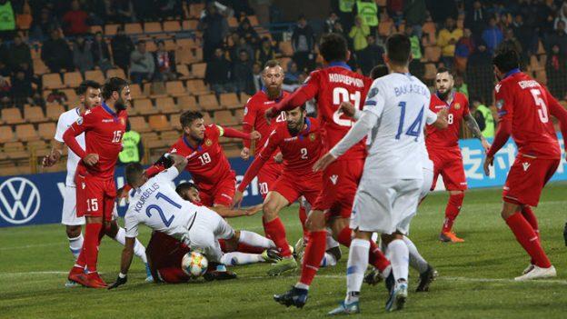 อาร์เมเนีย 0-1 กรีซ
