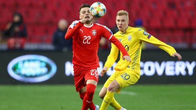 เซอร์เบีย 2-2 ยูเครน