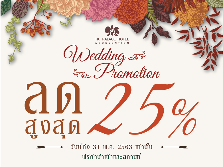TK Palace Hotel and Convention Wedding Promotion