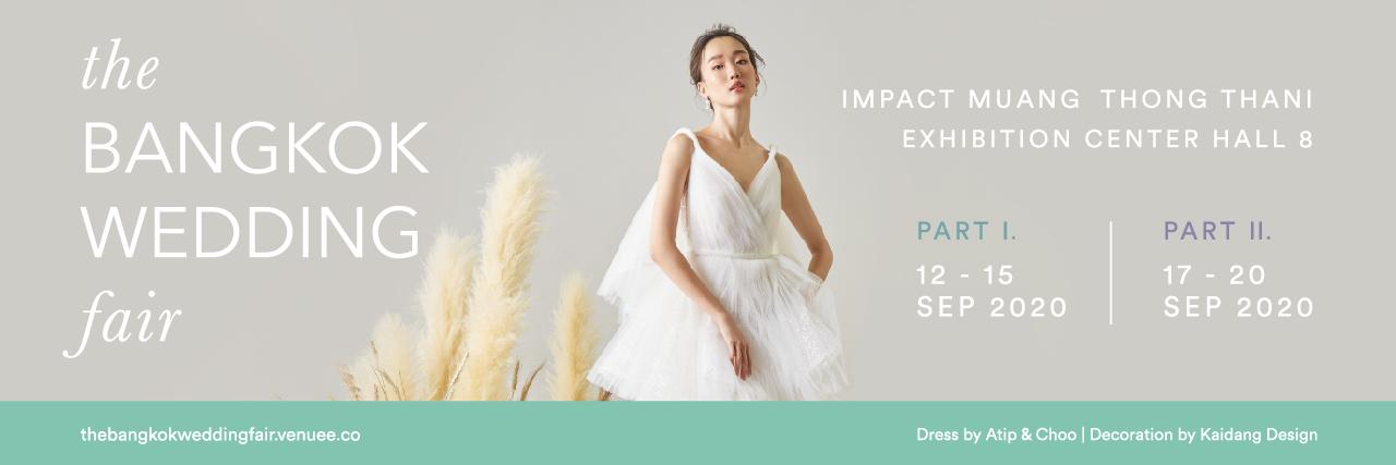 The Bangkok Wedding Fair Online September 2020