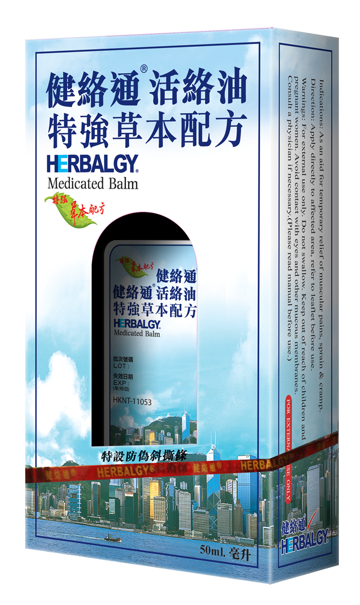 medicated_balm.jpg