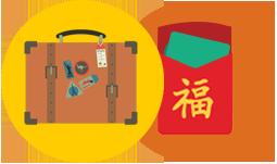 Luggage voucher icon