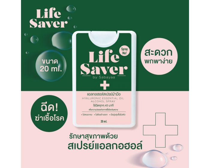 LS01 - Alcohol spray card (Ecalyptus)