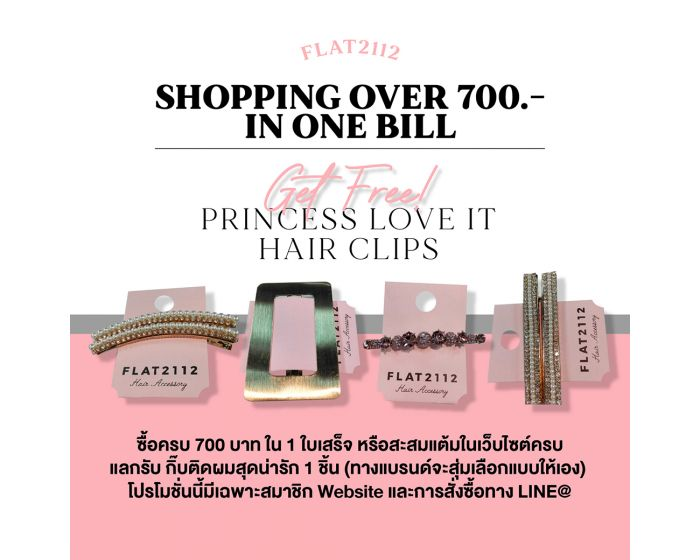 (P)FA009 Princess Love it Hair Clips
