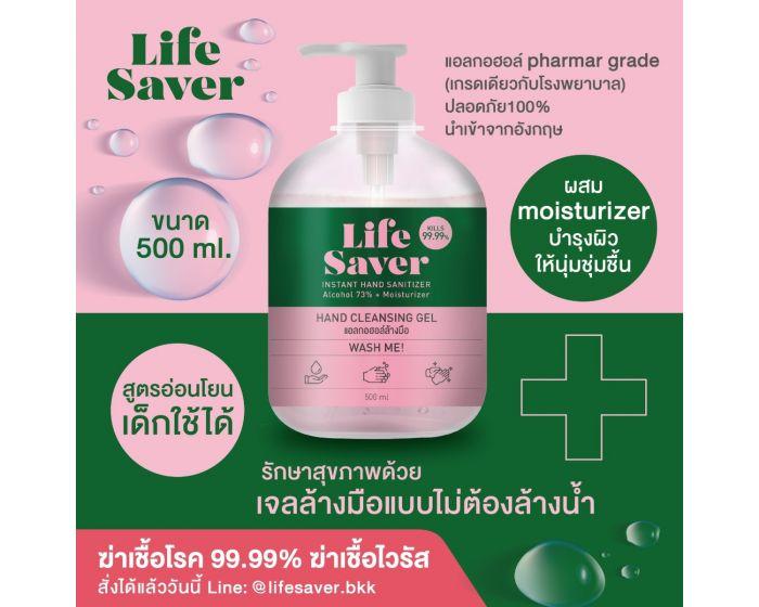 LS02 - Alcohol gel 500ml (pink)