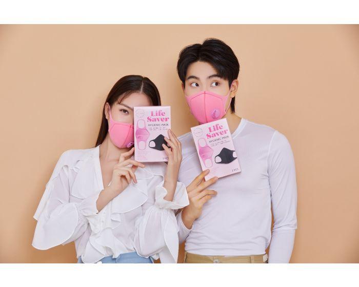 LS04 - Hygienic Mask Color(black/pink) 2 box