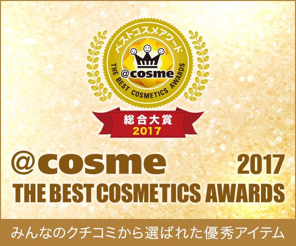 Cosme best award