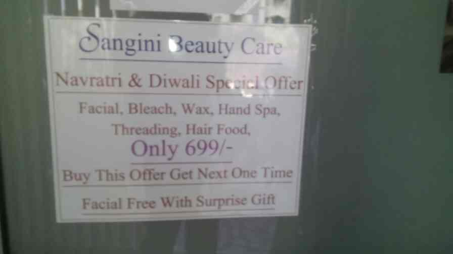 welcome to sangini beauti care. - by Sangini, Ahmedabad