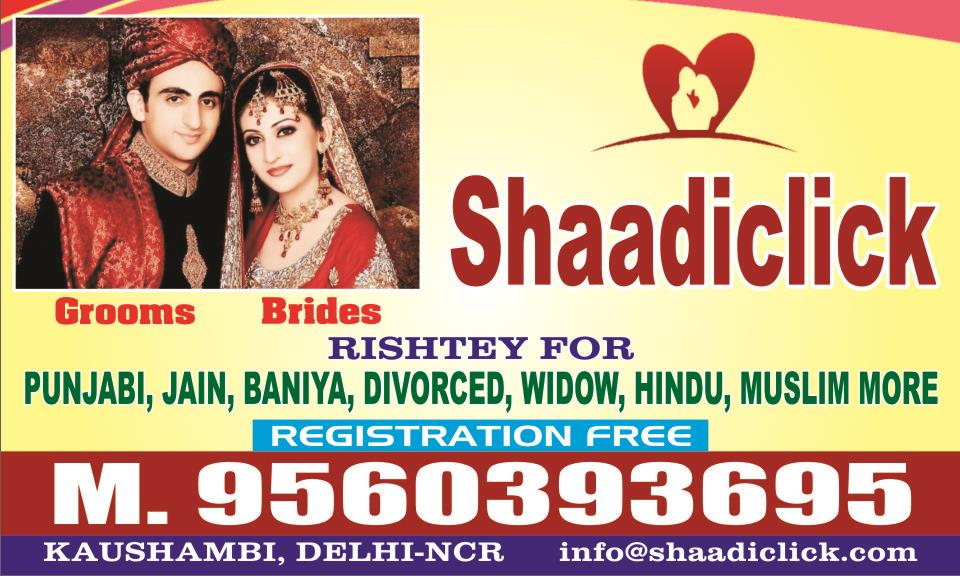 Call now to get your dream life partner.