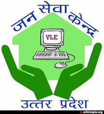 Sahaj launched a new service under Sahaj eSikhsha - Sahaj Sarkari - by Jansewakendar, Padaruna